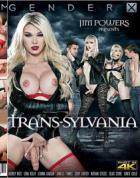 トランスシルバニア