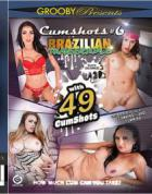カンショット6:ブラジルの性転換者