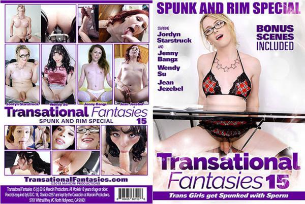トランスレーショナルファンタシーズ15
