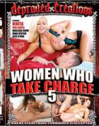 担当する女性 Vol.5