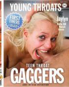 エクストリーム ティーン ポルノ Vol.12: ティーン スロート ギャガーズ