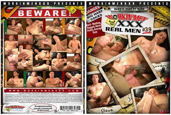 ワーキンメンXXX:本当の男たち Vol.39