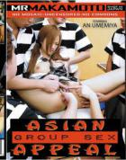 アジアン グループ セックス アペアル - 無料アダルト動画付き(サンプル動画)