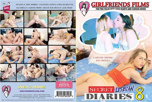 シークレット レズビアン ダイアリーズ Vol.8