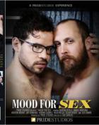 セックスのための気分