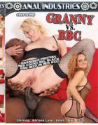 おばあちゃん対BBC