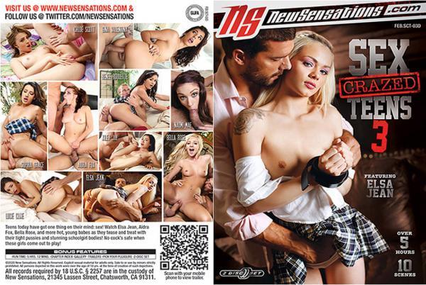 セックス狂った3 (2 DVDセット)