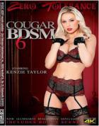 クーガー BDSM Vol.6
