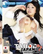 タブー ジャパン Vol.2