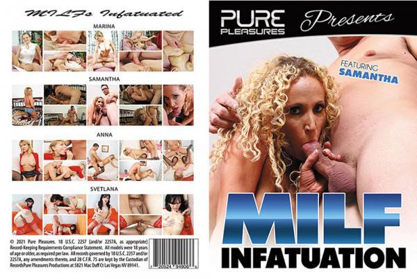 MILF インファチュエーション