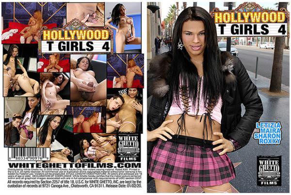 ハリウッド性転換ガールズ Vol.4