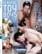 遊び心のあるおもちゃの男の子 12 (2 DVD セット)