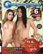 リアル中国の女の子