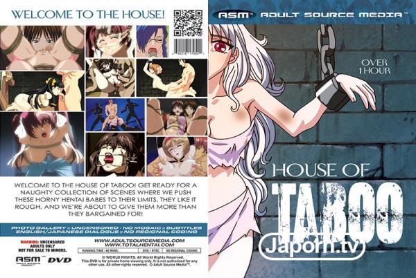 ハウス オブ タブー (DVD-Rディスク盤)