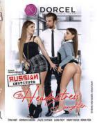 ロシア学院 : 校長の娘