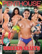 サッカー痴女たち