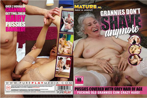 おばあちゃんはもう剃らない