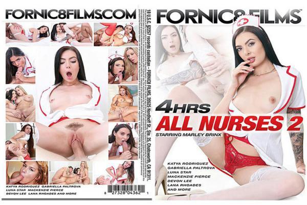 すべての看護師2