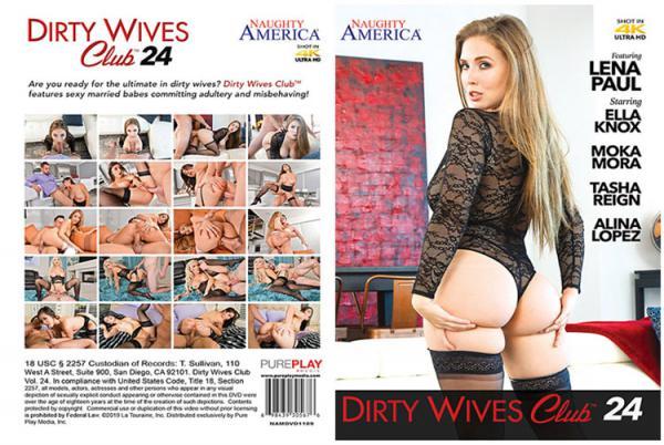 淫らな妻たちクラブ Vol.24
