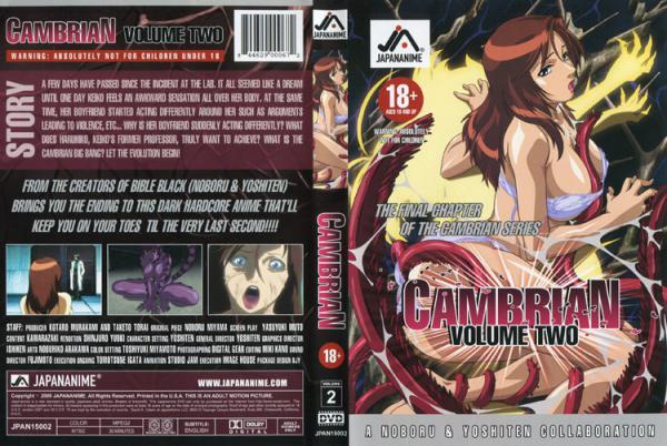カンブリアン Cambrian Vol. 2