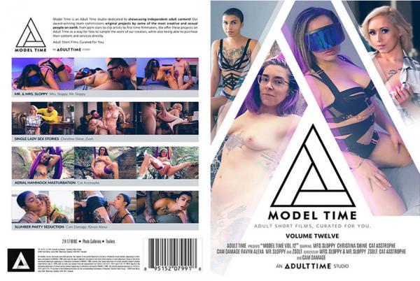 モデル タイム Vol.12