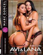 ポルノチック Vol.32 : Avi & Lana