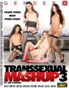 トランスセクシャルマッシュアップ3