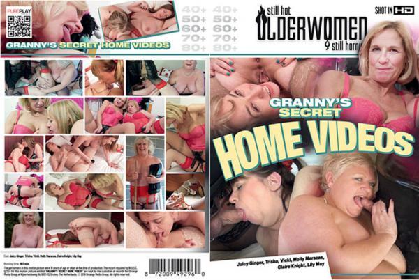 グラニーの秘密のホームビデオ