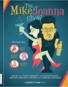 マイク&ジョアンナショー