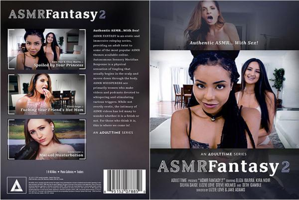 ASMR Fantasy Vol.2