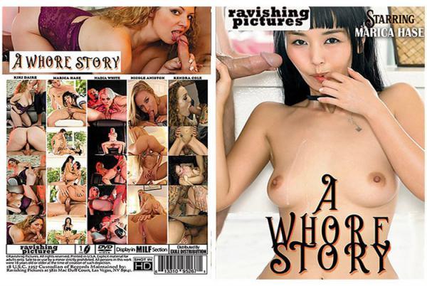 売春婦ストーリー