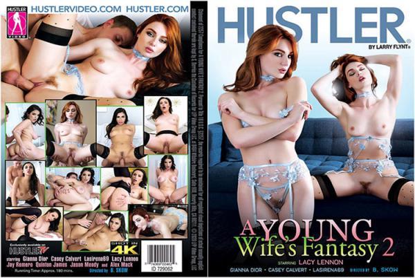 若い妻のファンタジー2