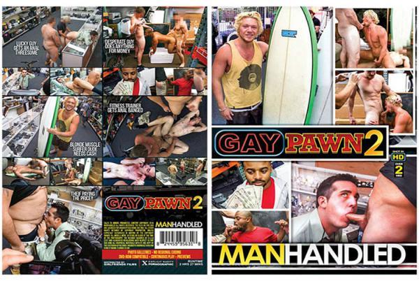 ゲイ質屋 Vol.2