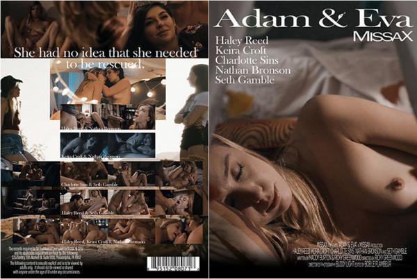 アダム & エバ