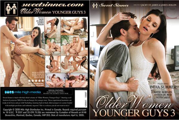 年配の女性 若い男3