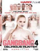 ギャングバング ガール Vol.4: デリリャス ハンター