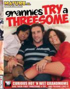グラニーズは三人組を試してみてください