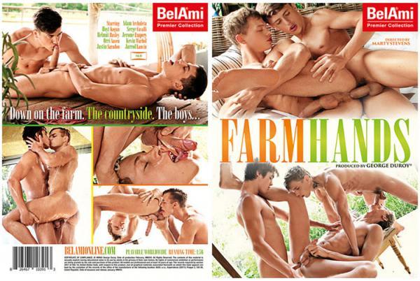 農場の少年たち