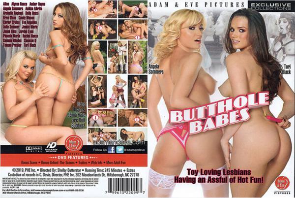 バットホール・ベイビーズ (4時間DVD)