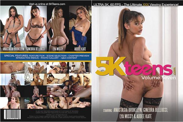 5K ティーンズ Vol.7 (2枚組)