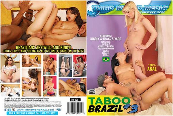 タブーブラジル Vol.3