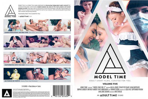 モデル時間 5