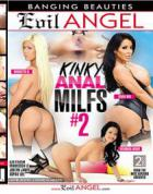 キンキー アナル MILFs Vol.2 (2枚组)