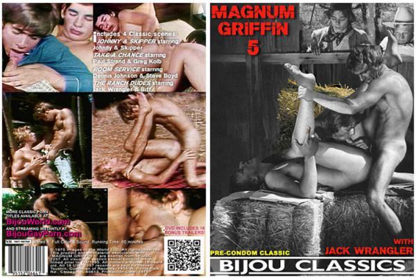 マグナム グリフィン Vol.5