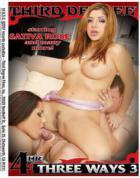 3つの方法3(4時間DVD)