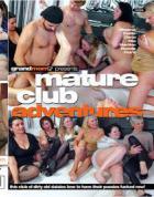 成熟したクラブの冒険