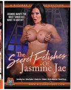 Jasmine Jaeの秘密のフェチ