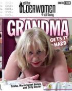 おばあちゃんは、それをハード取得します