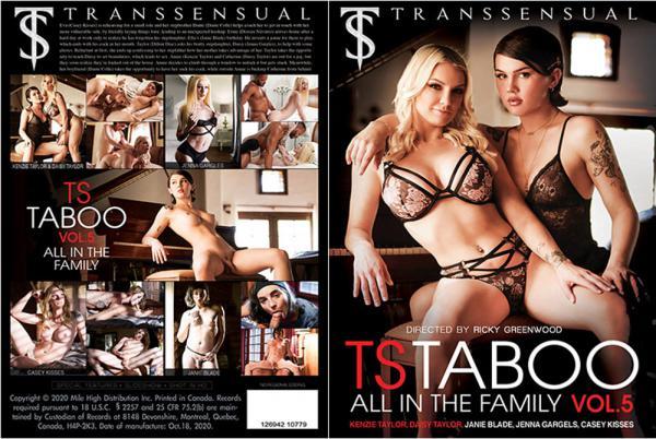 TS タブー Vol.5 : 家族のすべて