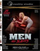 男性は奴隷です